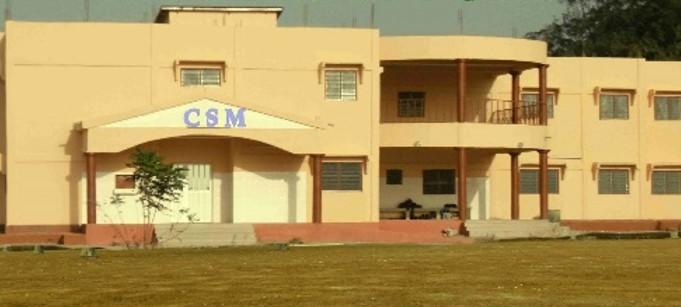Inauguration du Centre de santé MAGUY à Dapaong (Togo)