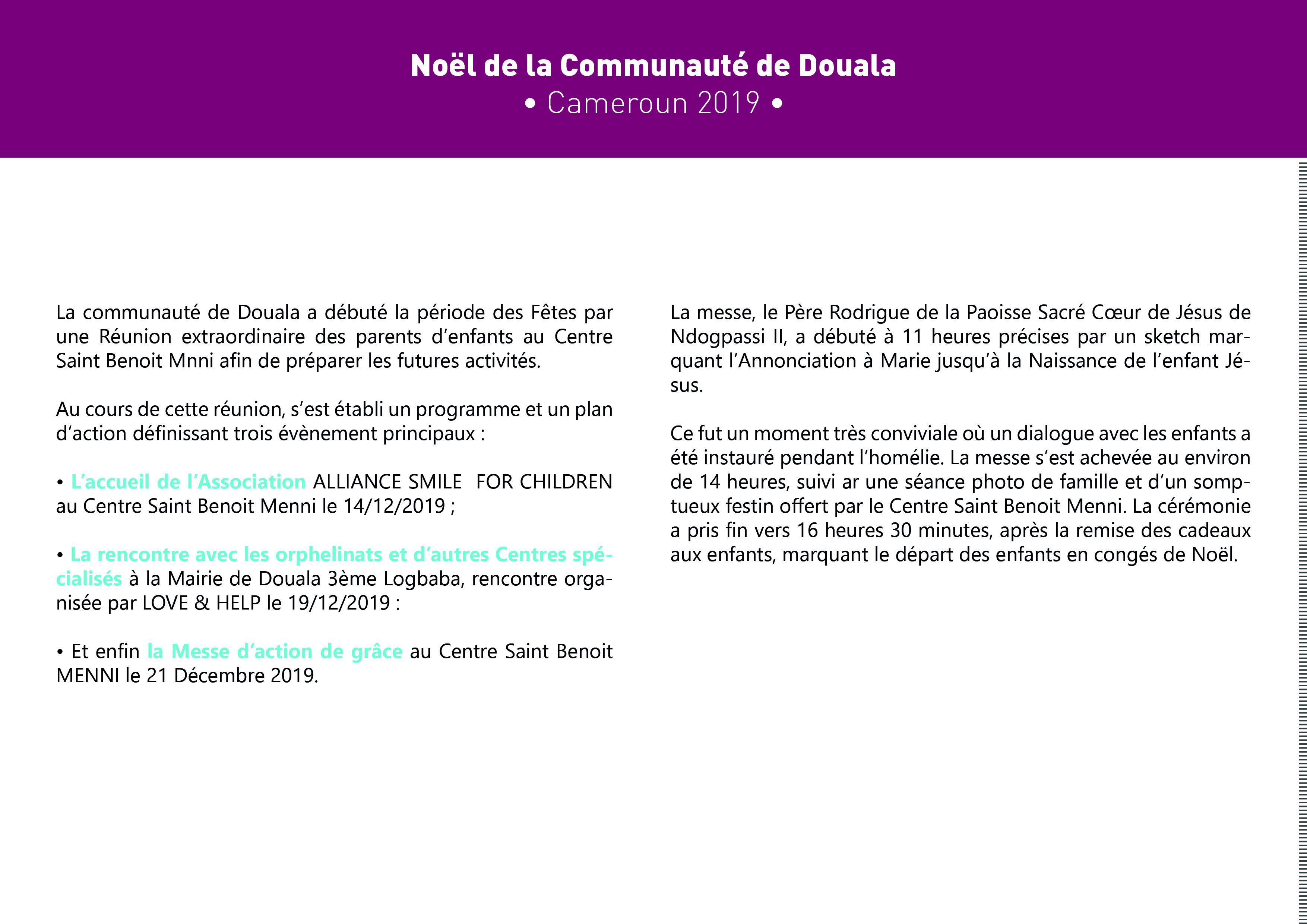 noel-douala-2019_1
