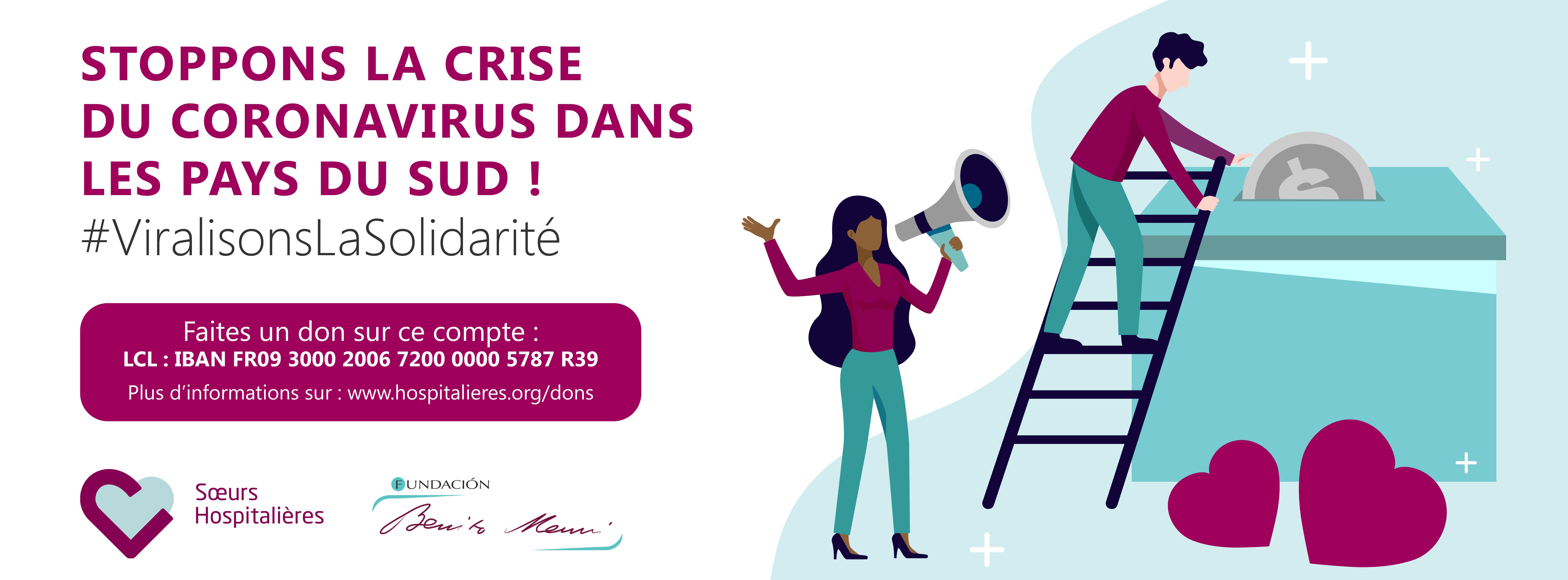 fundraising_banner_fr