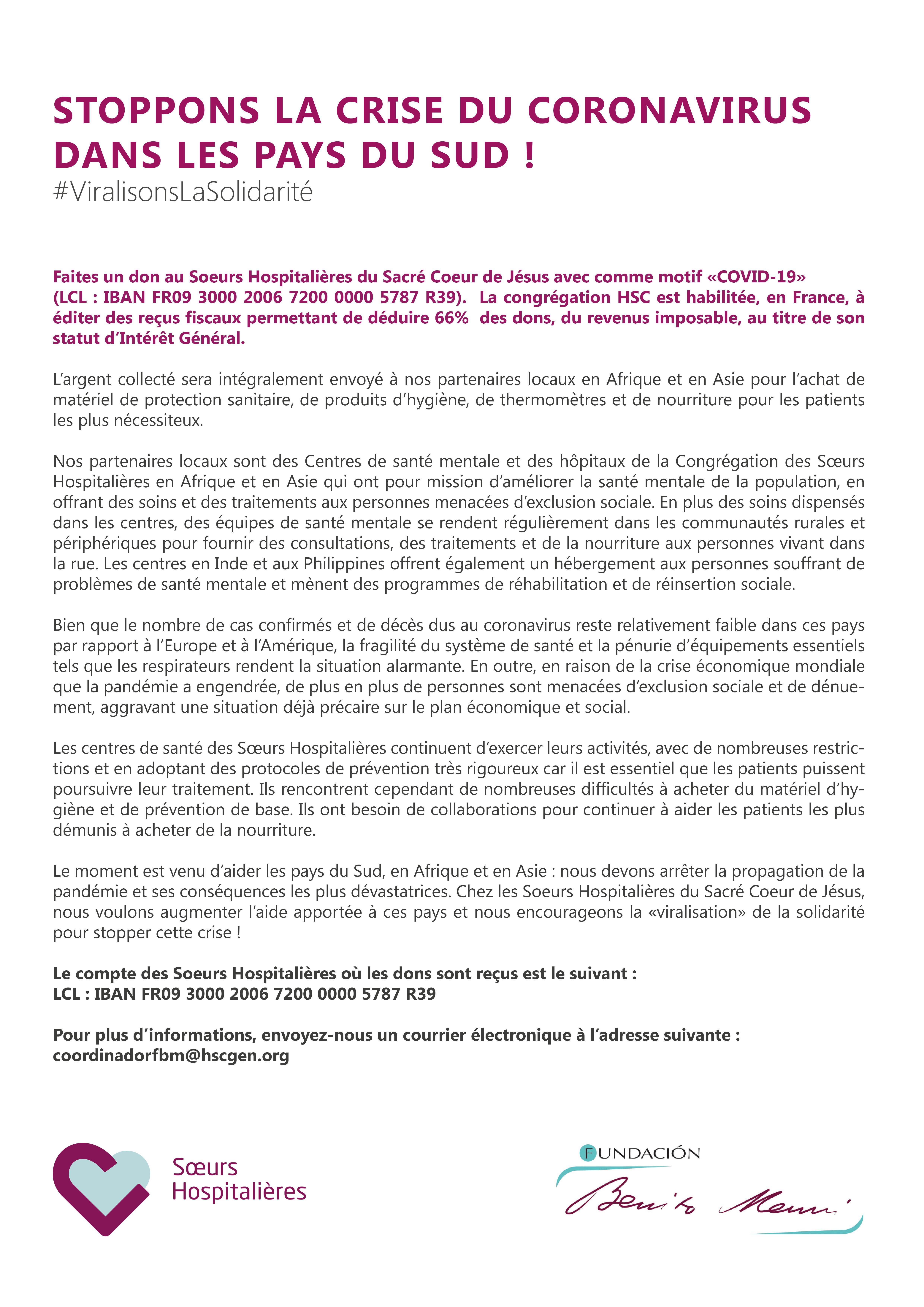 fundraising_message_fr