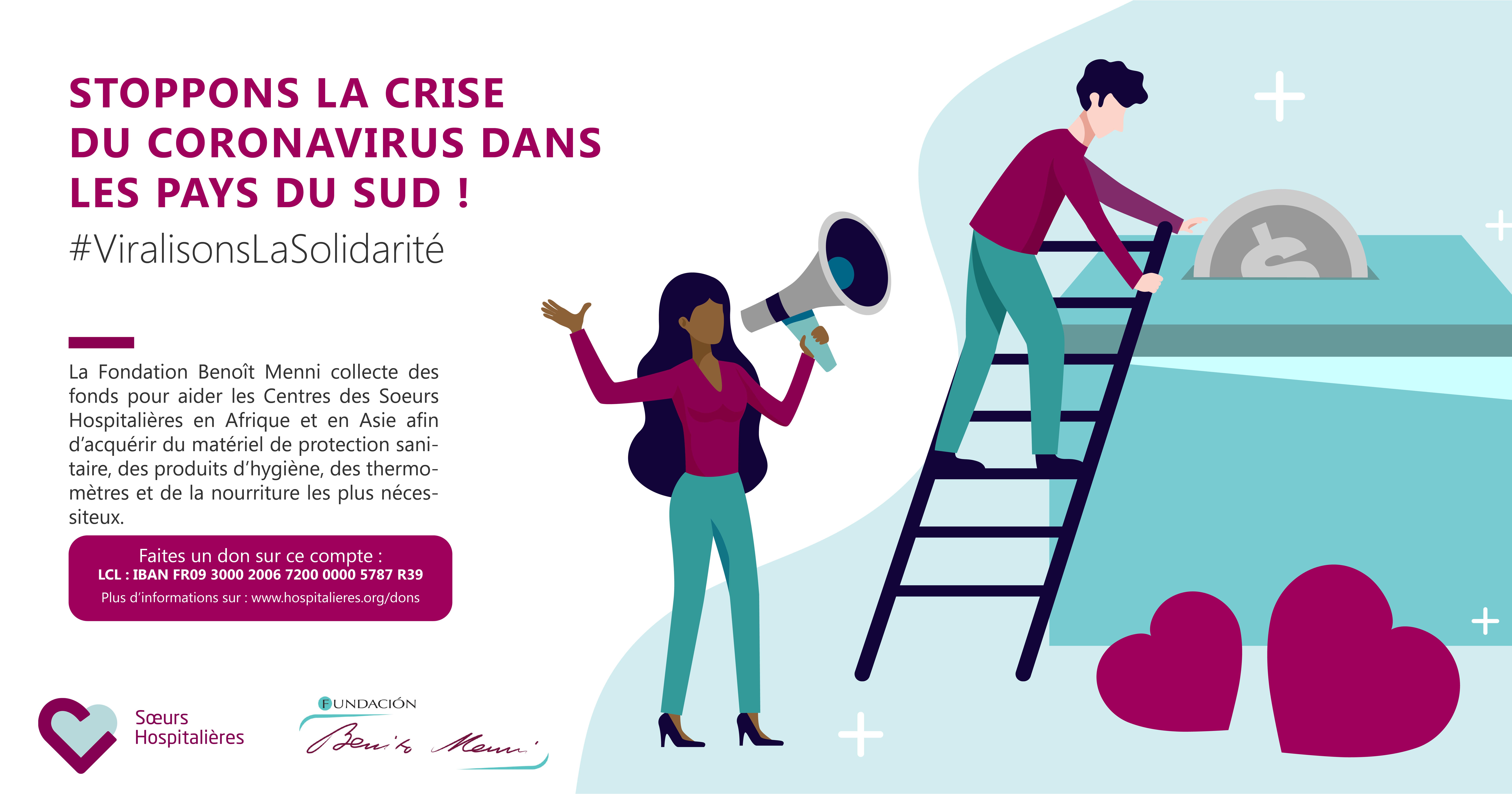 fundraising_post_fr