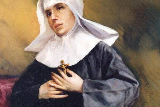 Vénérable María Josefa Recio